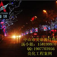 供应春节亮化工程装饰彩灯图片