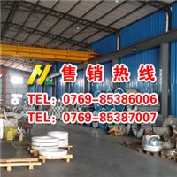 酸洗saph440材料  宝钢saph440钢板价格
