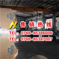 saph440热轧板材料 海峡批发saph440热轧板