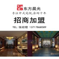 北京装修招商加盟十年装修经验