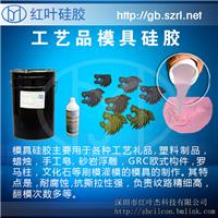 供应树脂花开模用液体硅胶