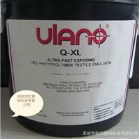 ��������ŵ���й⽺ Q-XL ���Ժ��