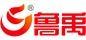 鑫鲁禹能源科技(北京)有限公司