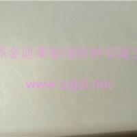 厂家直销移门软包皮革移门皮革物美价廉C-9