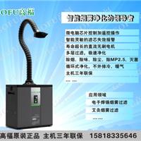 艾灸烟雾净化器高效吸烟过滤