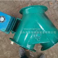 供应电控三通分料器除尘设备厂