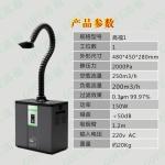 深圳市酷维环保净化子科技有限公司