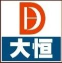广东大恒自动化设备有限公司
