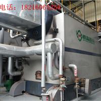 湖南锅炉设备有限公司