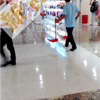 深圳新晶源专业清洁、石材翻新、地板打蜡