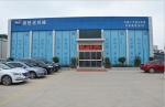 湖南新恒远机械设备有限公司