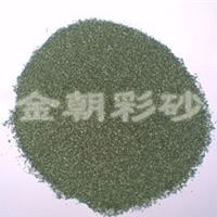 供应天然彩石砂粉及各种天然观赏石