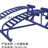 供应单位双位腹肌板 室外健身器材使用寿命