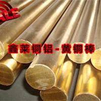 供应黄铜方棒 H65六角黄铜棒【优质】黄铜棒