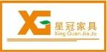 深圳市星冠家具有限公司