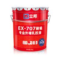 供应立邦超耐候EX-707外墙漆