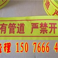 天燃气管道外敷警示带厂家零售价