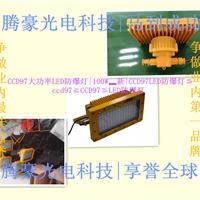 10W防爆led灯型号-云南景谷地震直播