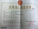 深圳市宏邦基业科技有限公司