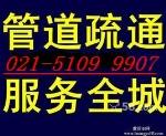 上海浦江管道工厂有限公司