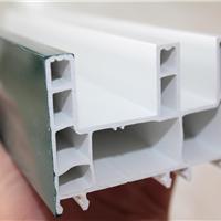 ISO9001认证塑钢型材山东临沂塑钢厂家