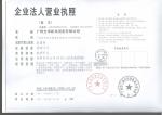 广州方卓机电设备有限公司