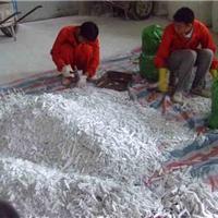 供应碳酸钙、硅灰石粉、超细针状硅灰石粉