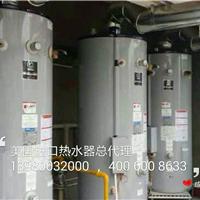 全国批发BTH338-4006008633