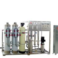 反渗透,反渗透设备 水处理设备 净水设备 纯净水设备