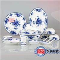 供应品牌陶瓷餐具,特色餐具
