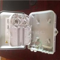 24芯光纤分线盒(满配)
