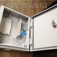 防水12芯光皮转换箱