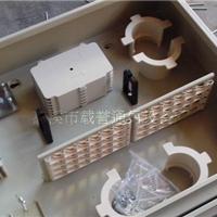 室外72芯光纤分线箱