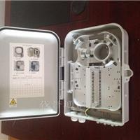 塑料24芯光纤分线盒