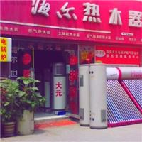 陕西博赫暖通科技公司韩国大元锅炉总代理