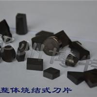 供应TNGA160404型号淬火钢加工专用刀片