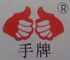 清苑县手牌起重机械制造有限公司