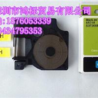 供应DYMO标签D1色带45013