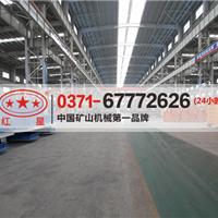郑州红星重型机器有限公司