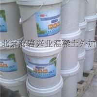 天津专供渗透结晶防水涂料