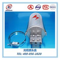 ADSS光缆接头盒 OPGW光缆接头盒