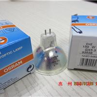 墨西哥原装 OSRAM 93638 21V150W 卤素灯杯