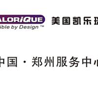郑州电地暖公司_电地暖设计安装_凯乐瑞克