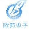东莞市欧邦电子科技有限公司