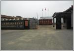 河北大城县腾达化工有限公司