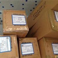 供应DICWSR250BK【DICWSR250BK】