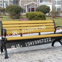 供应江门塑木公园椅 汕头园林休闲椅
