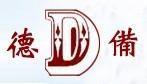 上海德备建材有限公司