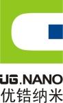 苏州优锆纳米材料科技有限公司