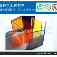 北京天津山西 亚克力有机玻璃板  防静电
